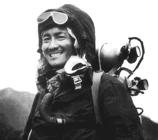 Tenzing Norgay - what a handsome dude!