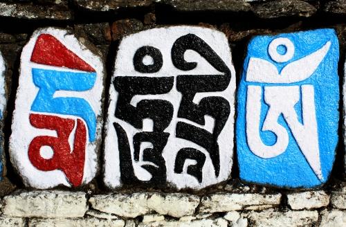 Monastery, Nepal