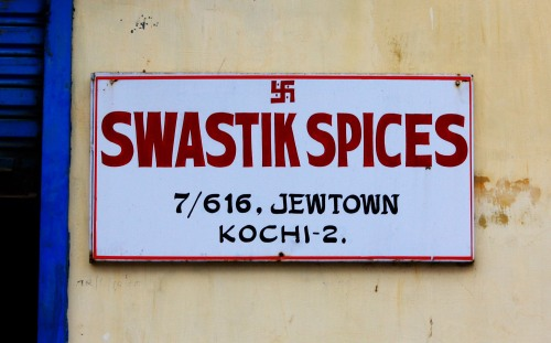 0267 Jewtown, Fort Kochi