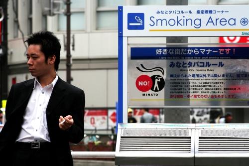 Smoker, Tokyo, May 21st, 2006